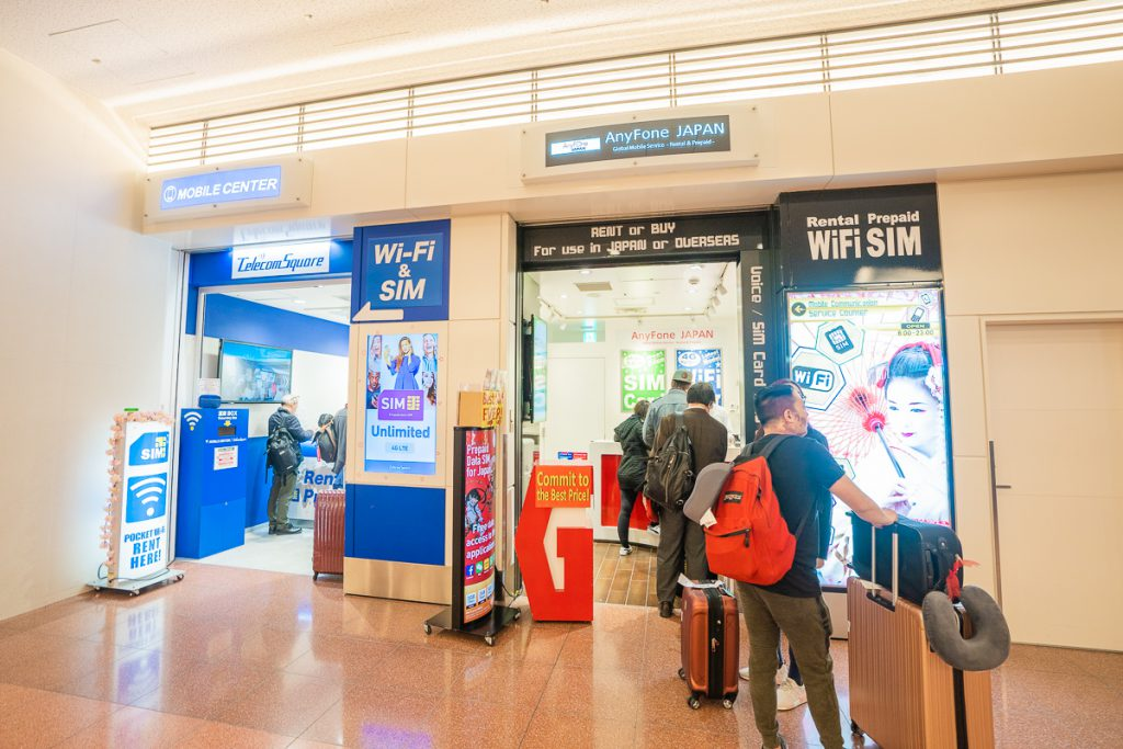sim shops at Haneda International Airport