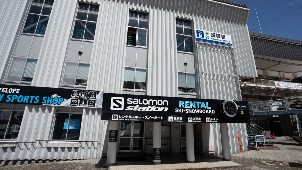 Nozawa Salomon Ski rental