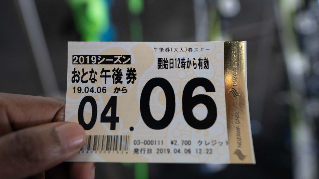 nozawa onsen ski pass