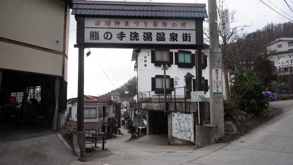 Nozawa Onsen matsuri alley