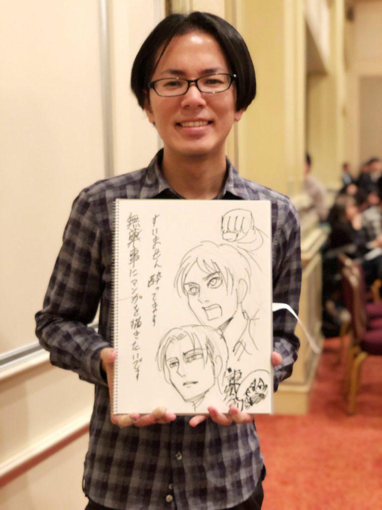 Isayama smile