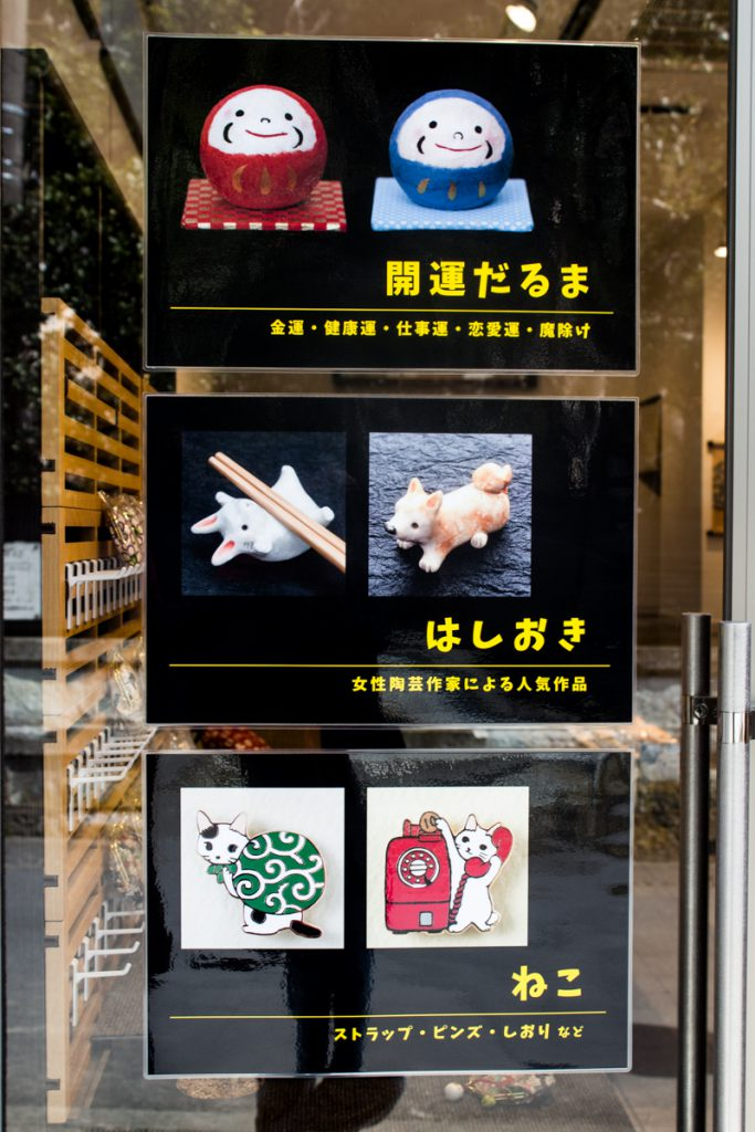 Hand crafted goods in kamakura