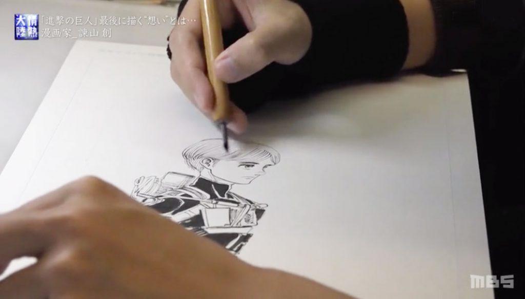Drawing Armin
