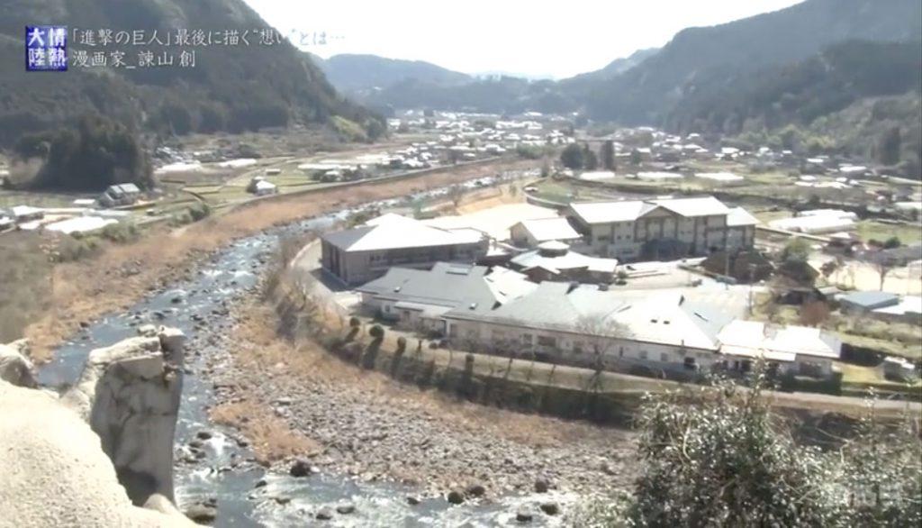 Hometown of Hajime Isayama