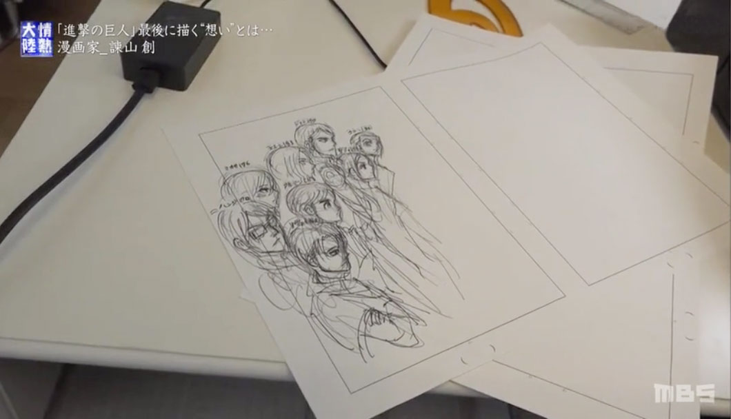 Drawing characters of Attack on Titan