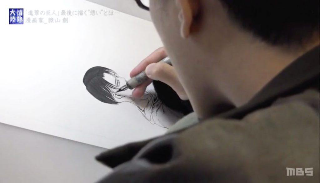 Drawing Levi