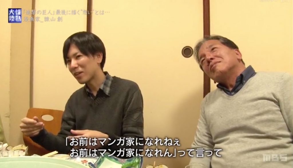 """His father(right) said """"You cannot be a manga animator"""""""