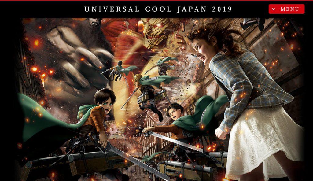 Shingeki no kyojin the real at USJ