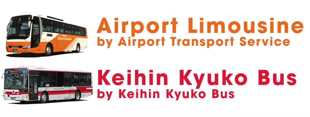 2 bus companies at Haneda International Airport