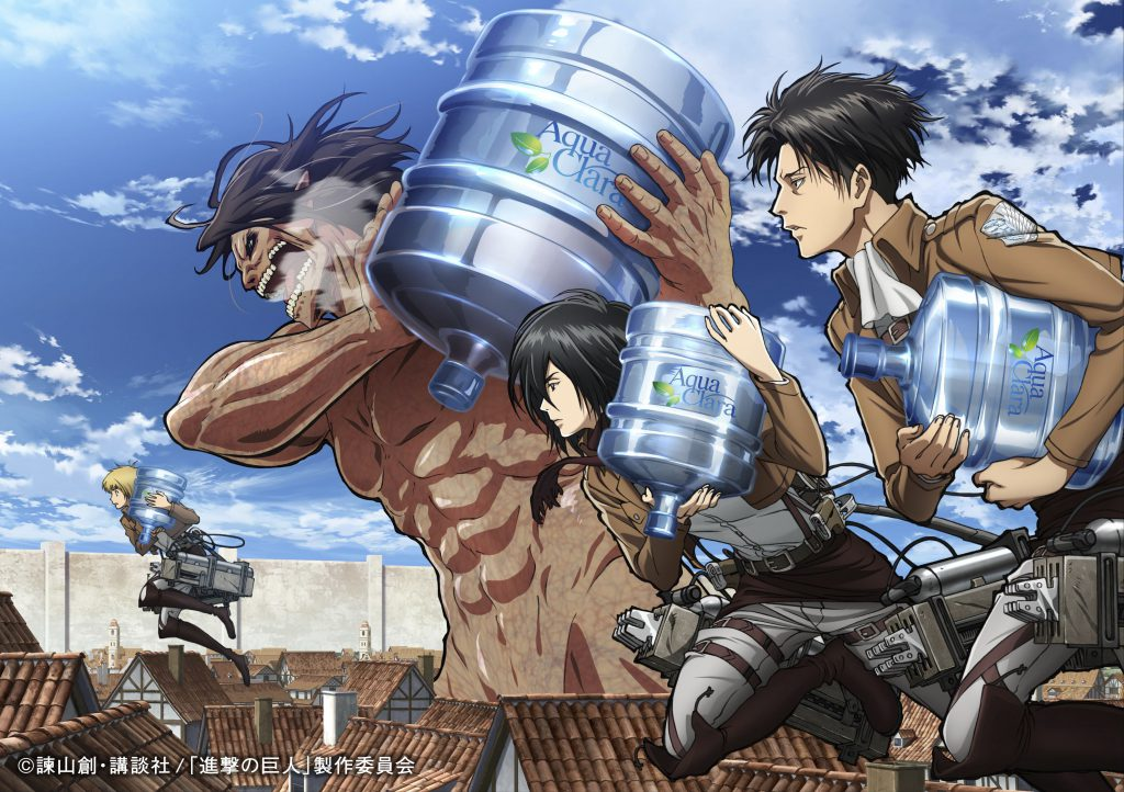 Aquaclara and Attack on Titan corroboration