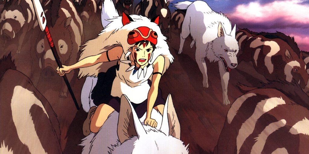 Princess Mononoke. Studio Ghibli