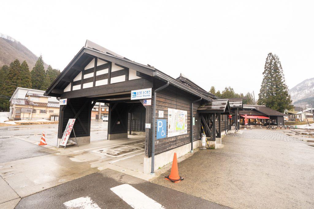 Mitsumata road station