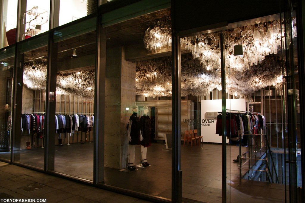 Undercover aoyama store
