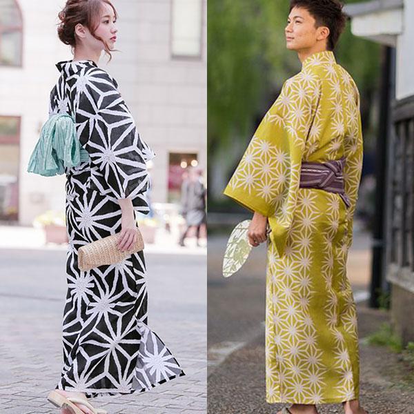 Yukata pattern 1