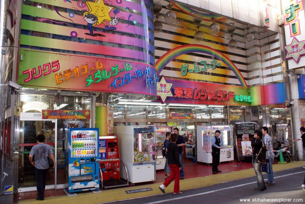 Tokyo Leisure land akihabara
