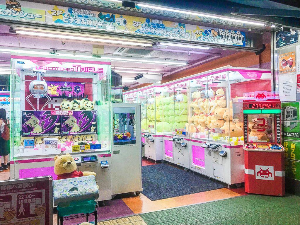Arcade in Akihabara