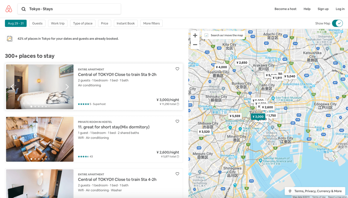 screenshot of airbnb results