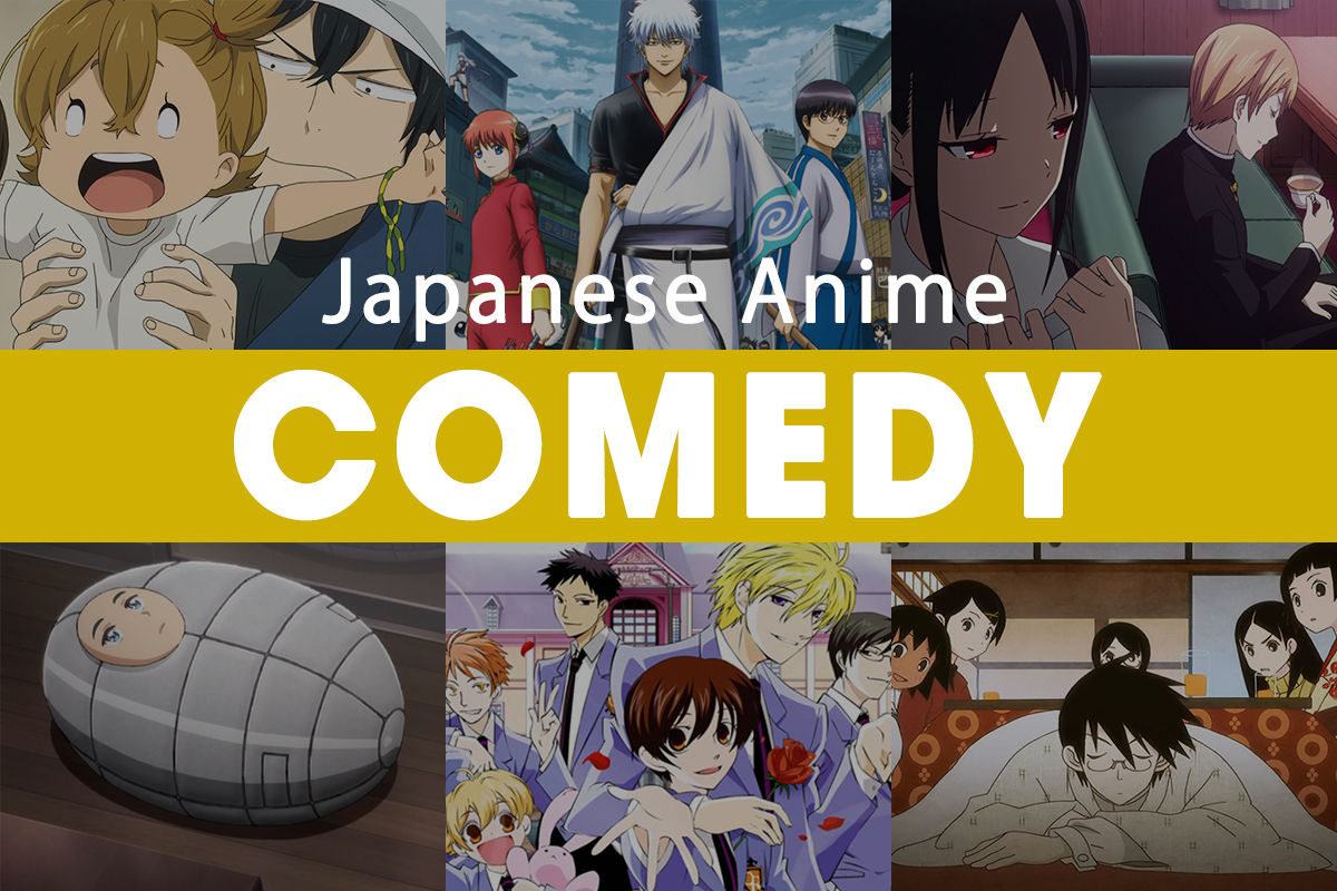 Japanese comedy anime