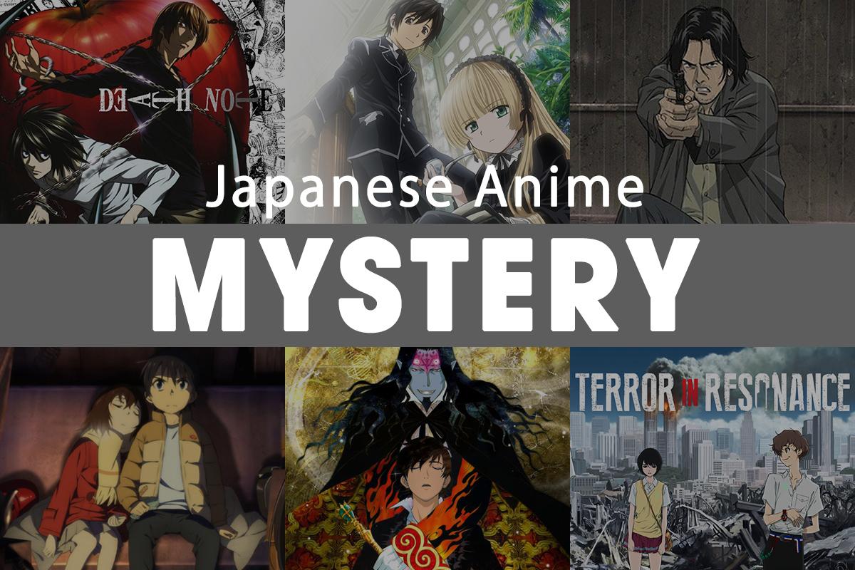 Japanese mystery anime