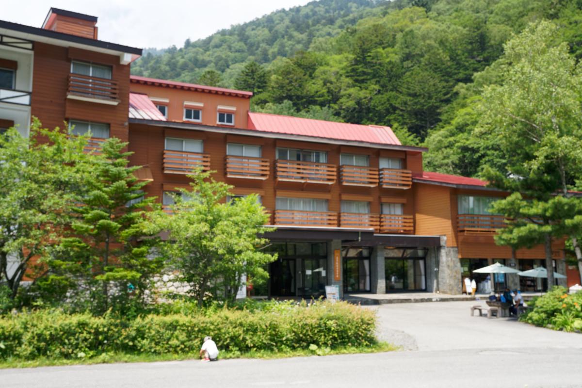 Kamikochi Onsen Hotel