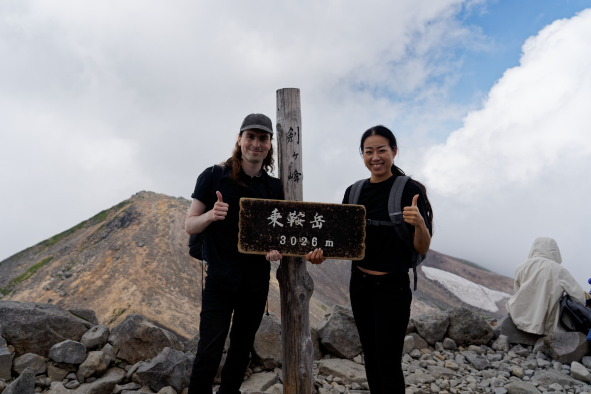 Norikura Mount Summit