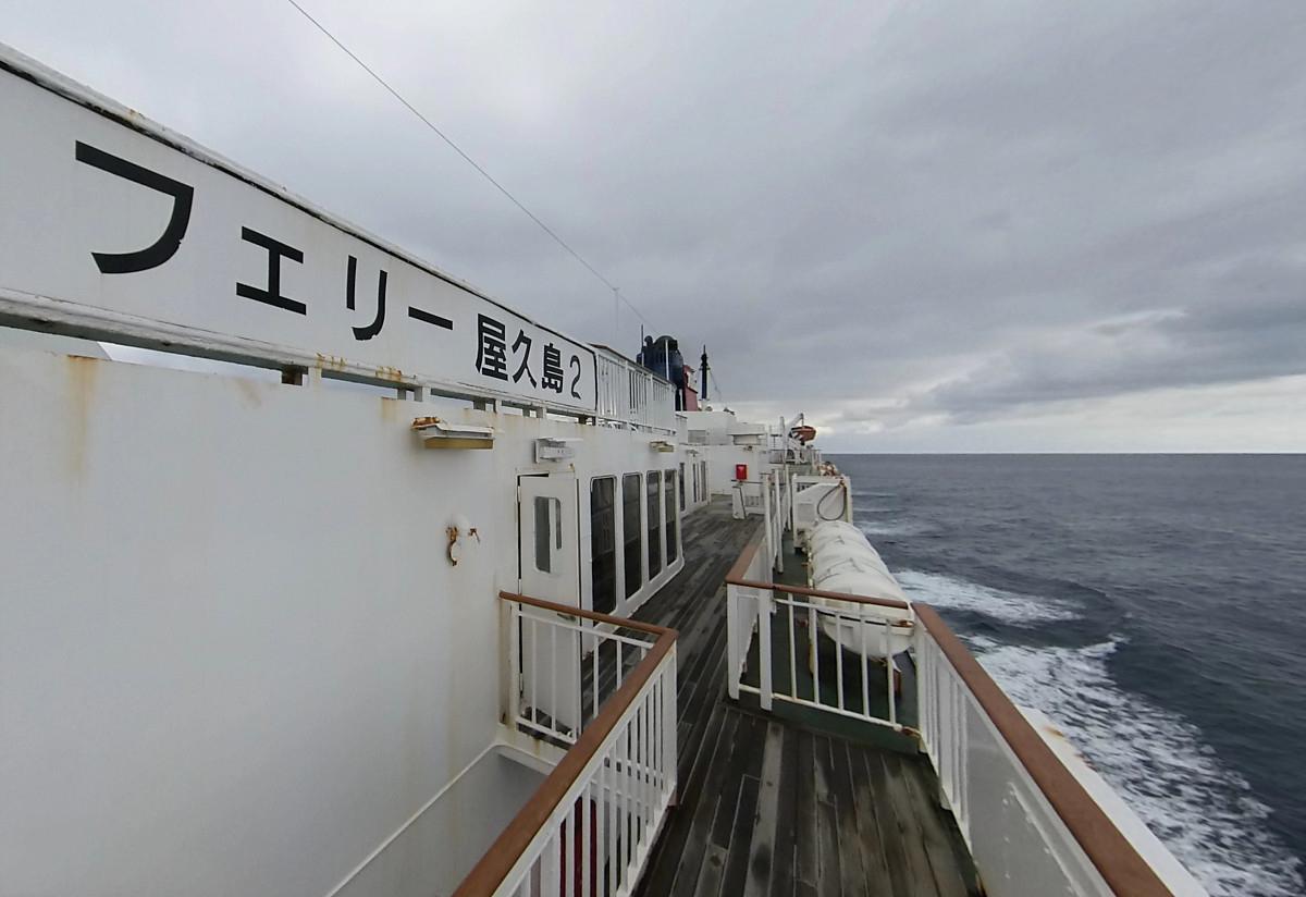 Yakushima2 Ferry