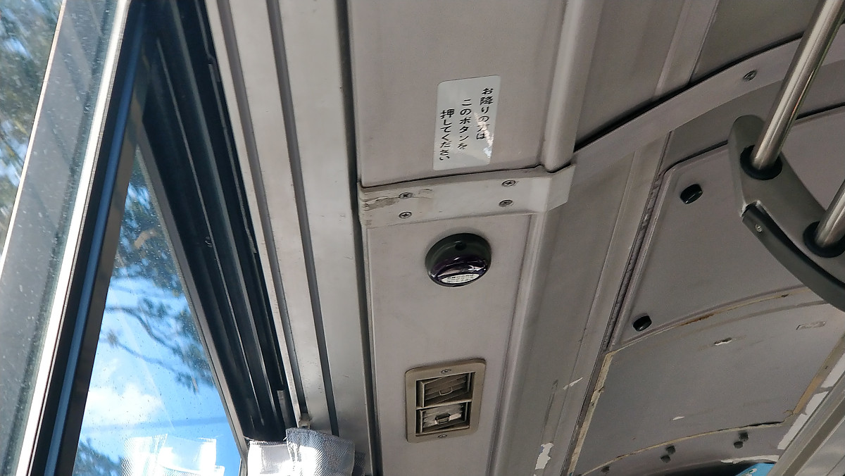 Inside a bus in Yakushima