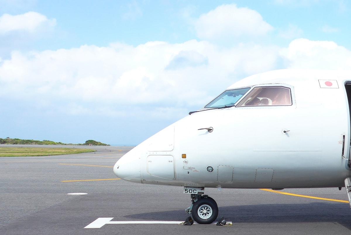 Going to Yakushima by airplane